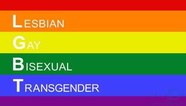 Cộng đồng LGBT Hòa Bình